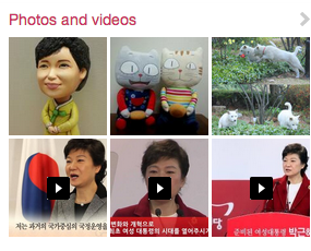 Park Geun-hye - Toys and Funny Dog pictures